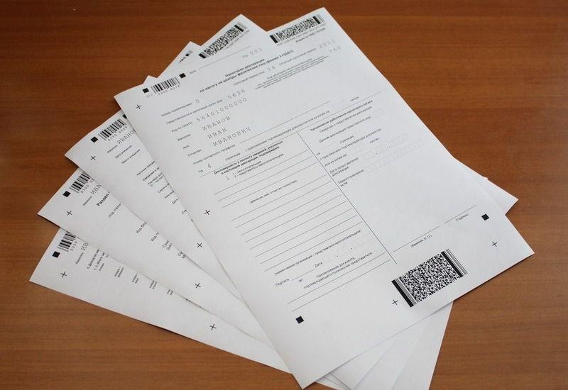 Заполнить декларацию 3 ндфл пенза ип регистрация смоленск